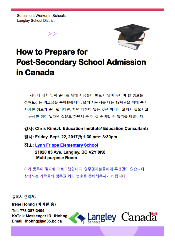 Workshop for Korean Speaking Parents